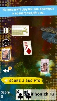 Far Cry® 4 Arcade Poker - покер в стиле Far Cry 4