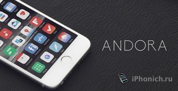 Andora - плаская и красивая тема для iOS 8
