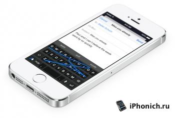 13 новых и бесплатных твиков для iOS 8