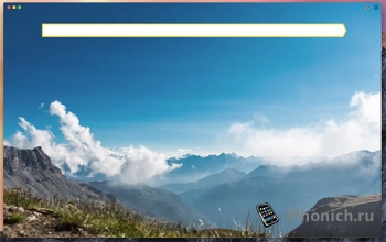 Яндекс.Браузер - идеальный браузер для Mac и Windows