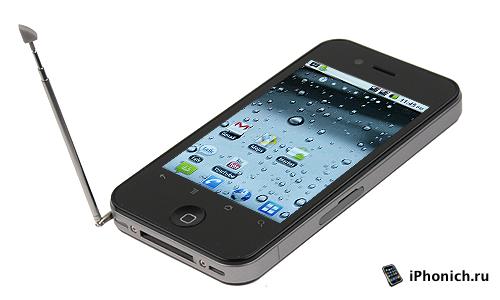 Китайских iPhone по 30 тысяч или обнаглевшие мошенники