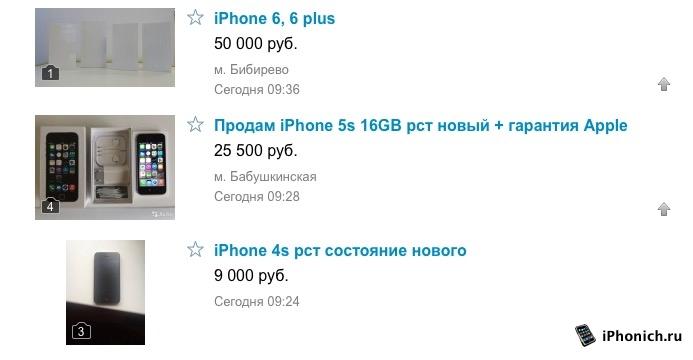 Беушные айфоны подорожали в два раза