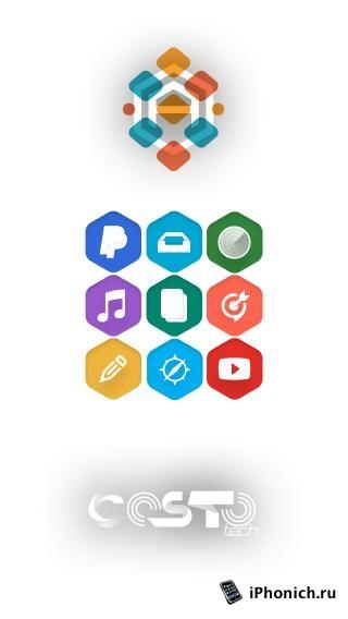 aaren - шестиугольные иконки для iOS 8