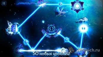 God of Light - Хорошая головоломка