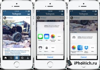 Твик InstaOpenIn - расширит возможности  Instagram
