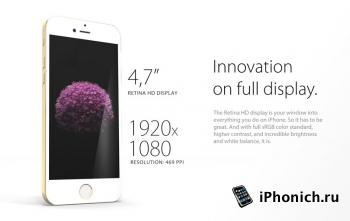 Концепция iPhone 7 и iOS 9
