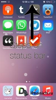 Твик Stepper 2 - шагомер на экране блокировки