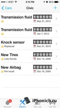 Car Minder Plus – следит за техническим обслуживанием автомобилей