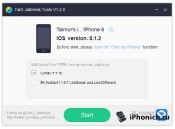 Скачать TaiGJBreak 1.2 для  джейлбрейка iOS 8.1.2