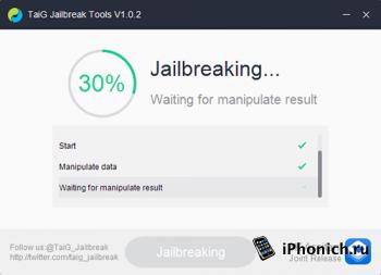 Как установить джейлбрейк на iOS 8.1.2