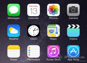 Твик NoBarScreen - скриншот на iPhone без строки состояния