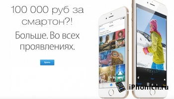 24 декабря, iPhone и iPad опять подорожают