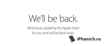 Интернет магазин Apple Store закрыт для обновления цен