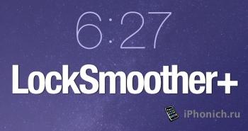 Твик LockSmoother+ для настройки экрана блокировки