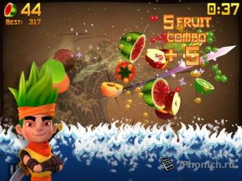 Fruit Ninja - Нинзя против фруктов!