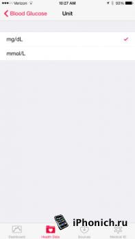 В прошивку iOS 8.2 вернули функцию отслеживания уровня глюкозы в крови