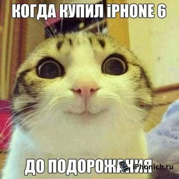 Новые цены на iPhone  в России