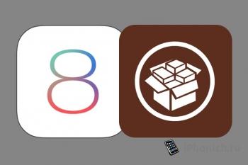 Новые бесплатные твики из Cydia для iOS 8