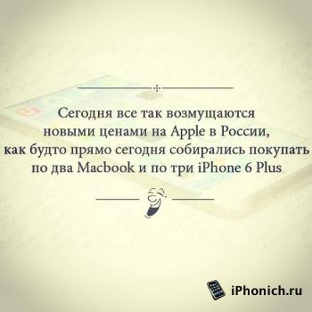 iPhone и iPad могут заблокировать в России