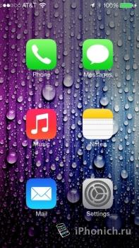 AppBox 8 для iOS 8