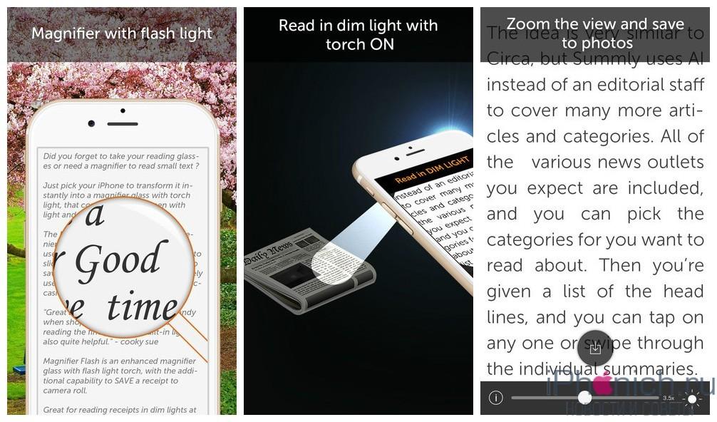 Magnifier Flash - обычная лупа для iPhone и iPad