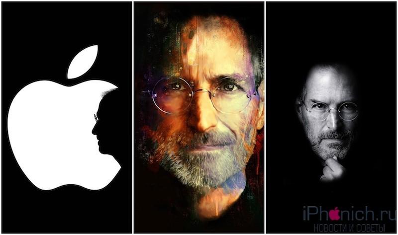 Обои для iPhone 6 Plus Стив Джобс