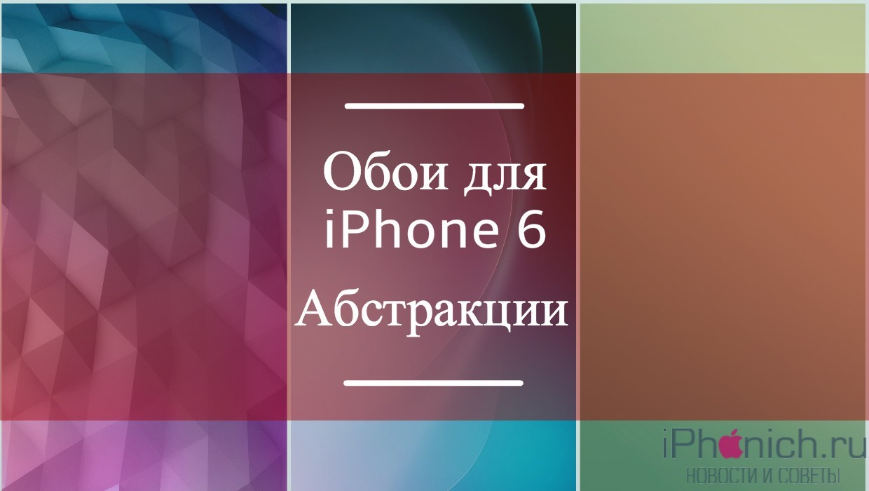 Самые лучшие бесплатные приложения на андроид