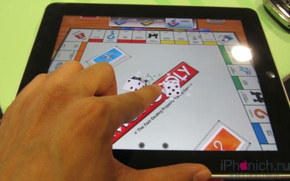 monopoly-ipad-1