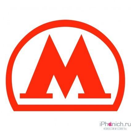 metro_moscow-2