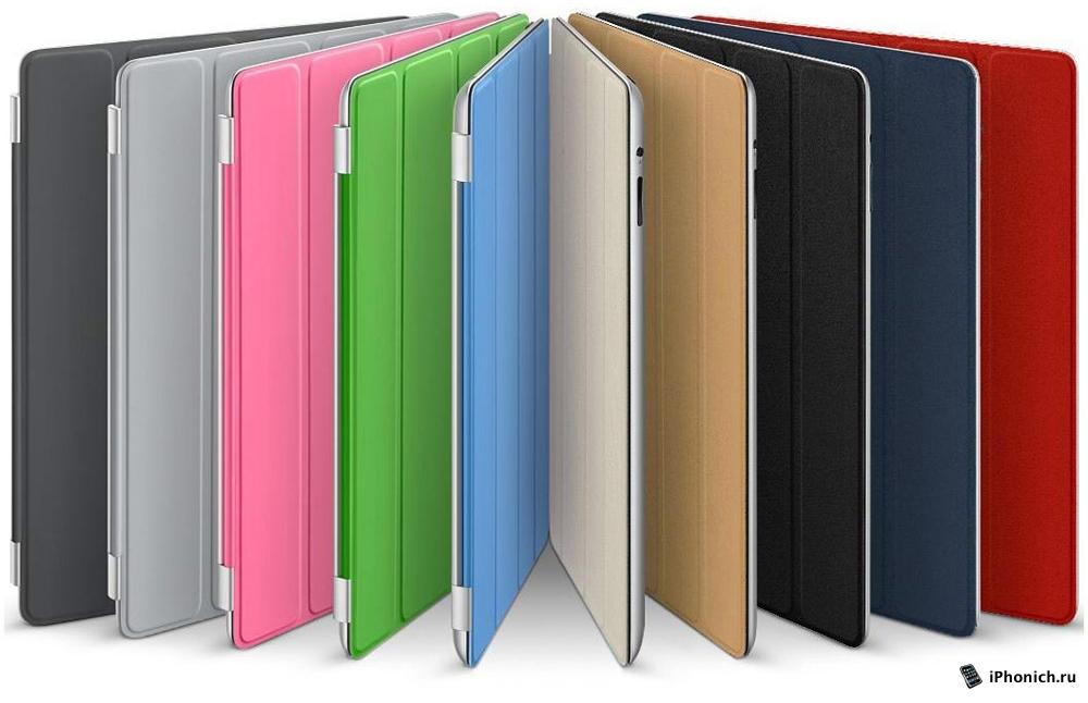 Smart Cover - «Живые» чехлы для iPad Air 2