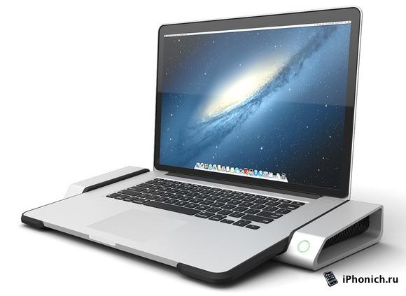 Horizontal Dock — крутая док-станция для MacBook Pro