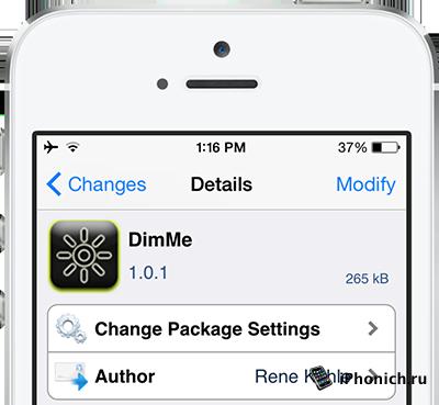 Твик DimMe - расширенные настройки параметров экрана