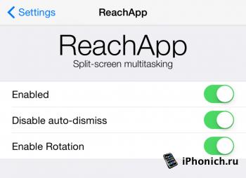 Твик ReachApp - настоящая многозадачность на iOS 8