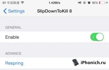 Твик SlipDownToKill 8 - быстро выгрузить (закрыть) все приложения из панели многозадачности