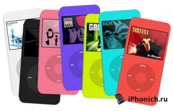 Смарт-обложка iPod Classic для iPhone 6