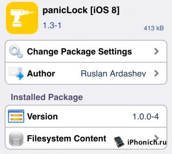 Твик PanicLock, блокирует доступ к приложениям