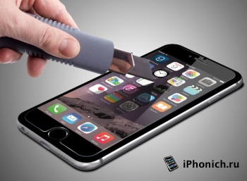защитная пленка для iPhone 6 и iPhone 6+