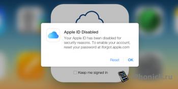 Apple закрыла уязвимость в iCloud