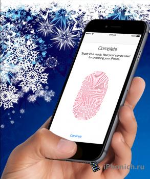 Что делать, если Touch ID плохо распознает на морозе?