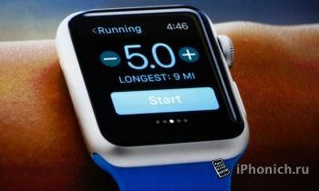Apple обучает сотрудников продажам Apple Watch