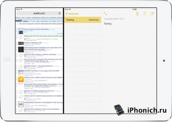 Концепция многозадачности в iOS 9
