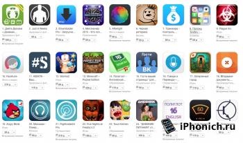 Apple опустила цены на приложения