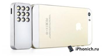 Expose - Беспроводная вспышка для iPhone