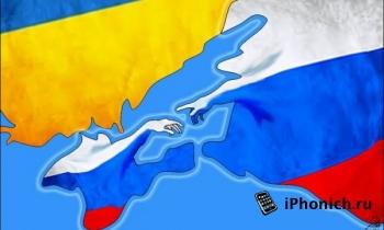 Apple и PayPal отомстили крымчанам за возвращение в Россию