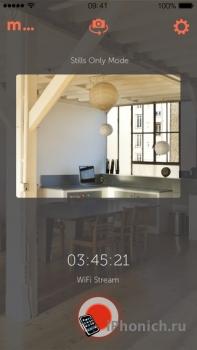 Manything - iOS устройства как камера видеонаблюдения