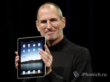 Как изменился iPad за 5 лет
