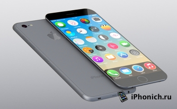 Симпатичный концепт iPhone 7