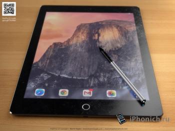 Фото чехла для iPad Pro, доказывает его выход.
