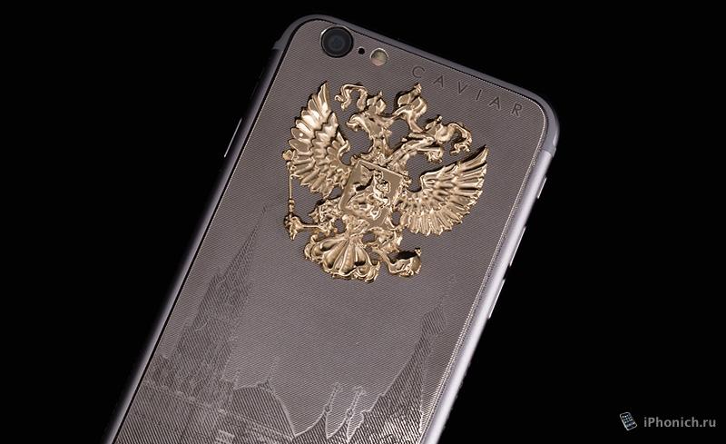 iPhone 6 для тех кто любит Россию