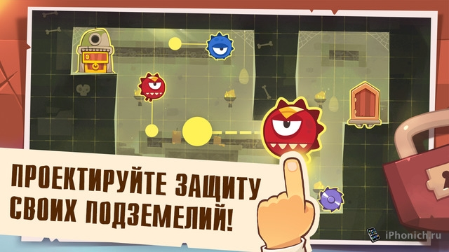 Король Воров - King of Thieves — от разработчиков Cut the Rope
